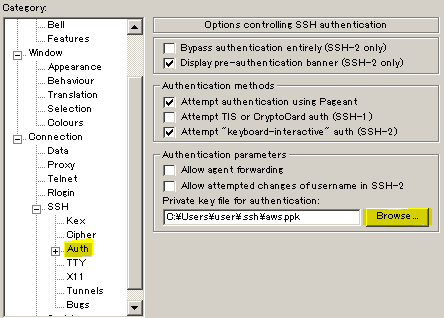 putty_ssh_auth