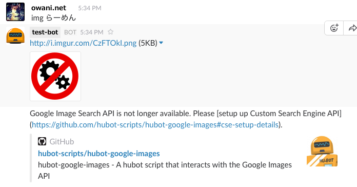 google image search API no longer available